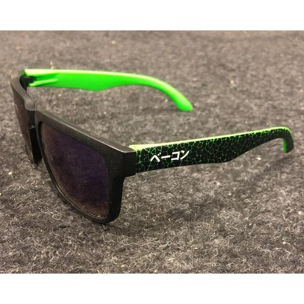 Solglasögon - Grön/Svart (3-Pack)