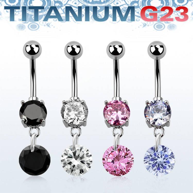 Titanium Navelsmycke med cubic zirconia