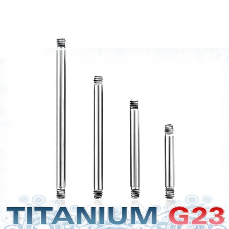 Titanium barbell 1.6mm (lös del)