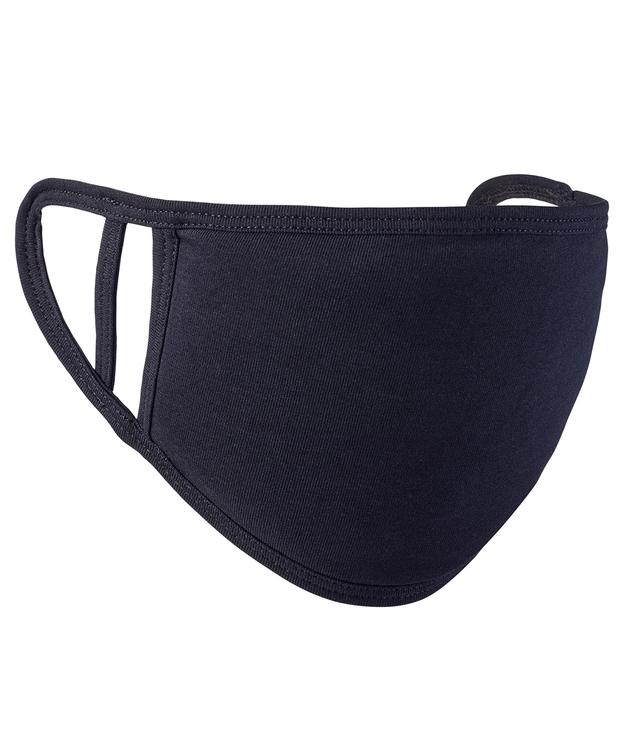 Munskydd 5-pack tvättbara