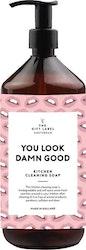 Diskmedel You look damn good