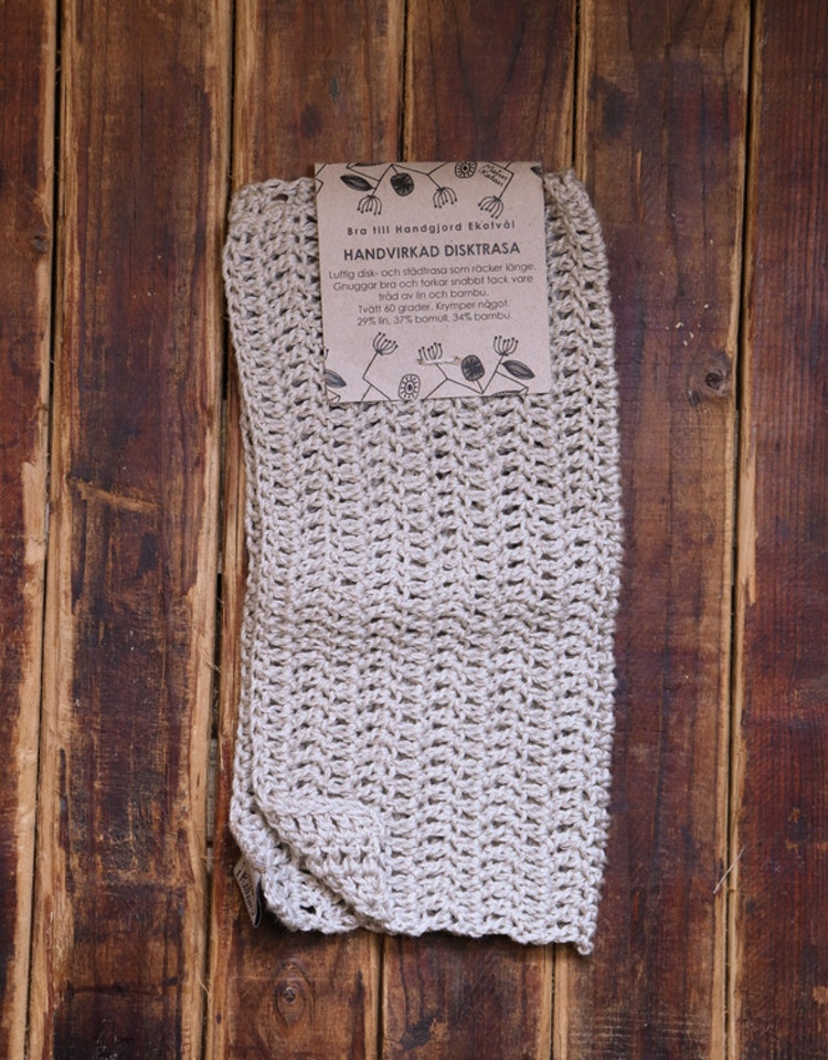Dishcloth - hand crocheted