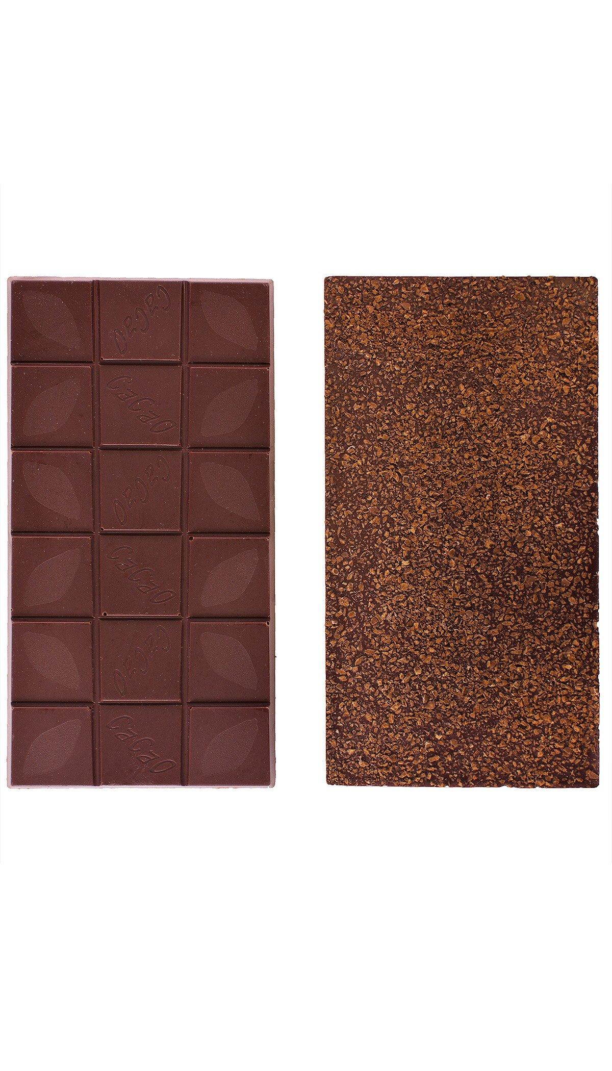 Choklad 75% med kaffe, 90g