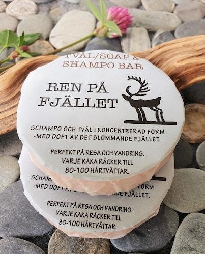 Tvål & Schampo kaka refill