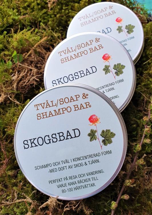 Skogsbad - Tvål & Schampo kaka i ask