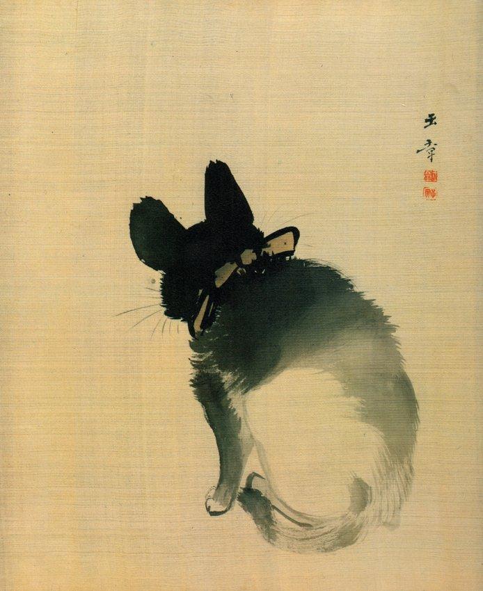 JAPANSK HUS KATT av Kawabata Gyokusho Tryckt på linne canvas