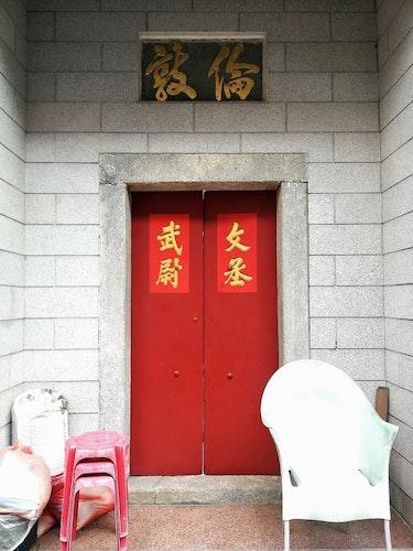 Print Chinadoor