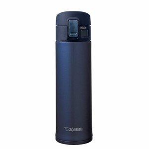 Termosmugg Tuff mug 0,48 L SM-KHE 48 mörkblå