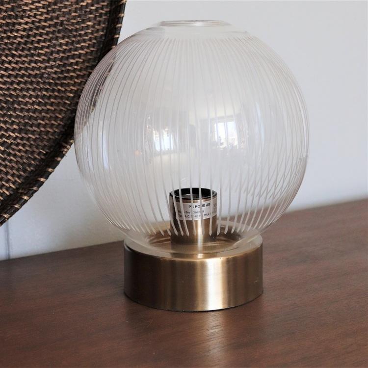 Bordslampa Bianca med randigt glas