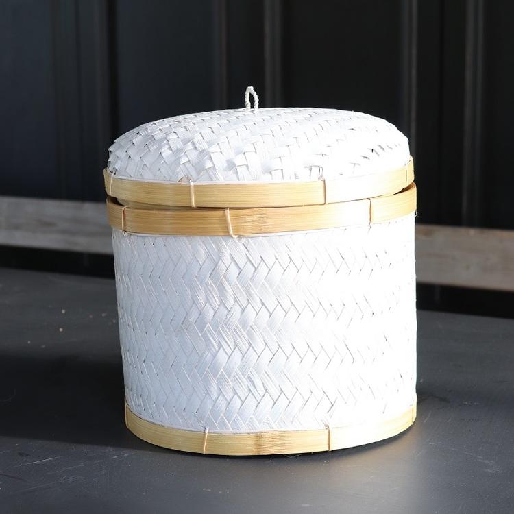 Förvaringskorg Angkasa S i vit rotting med lock