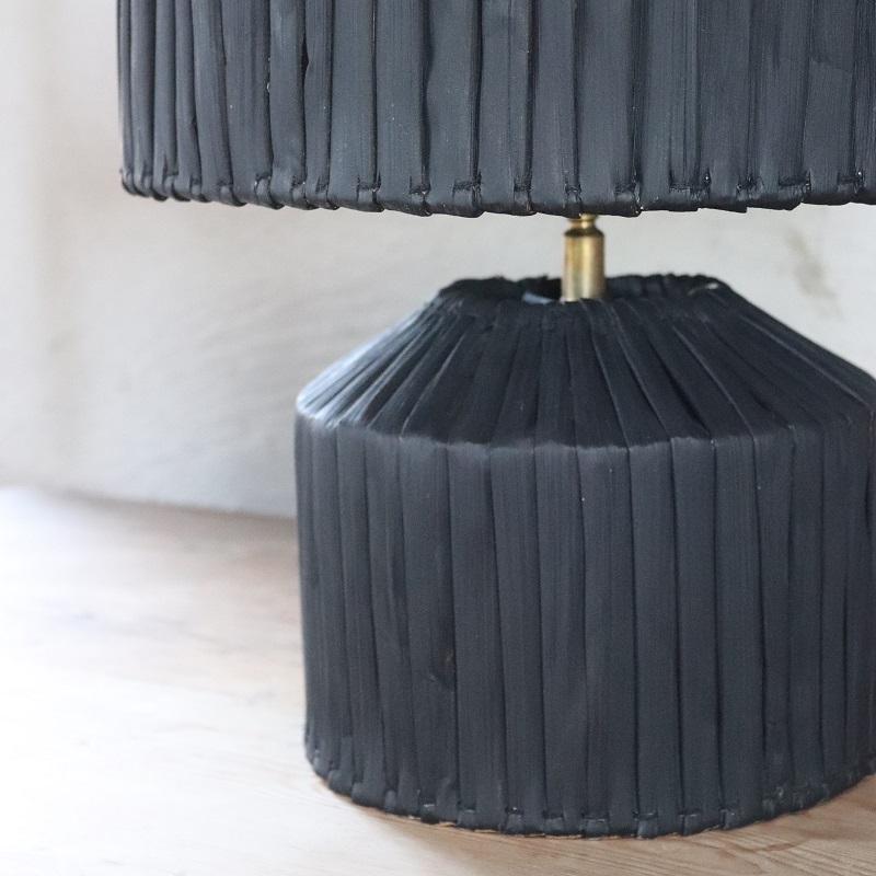 Lampa Bosson med skärm, svart