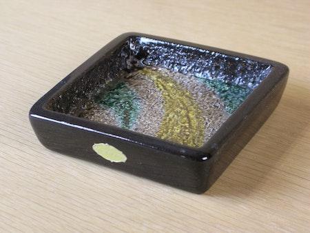 campo ashtray 2539