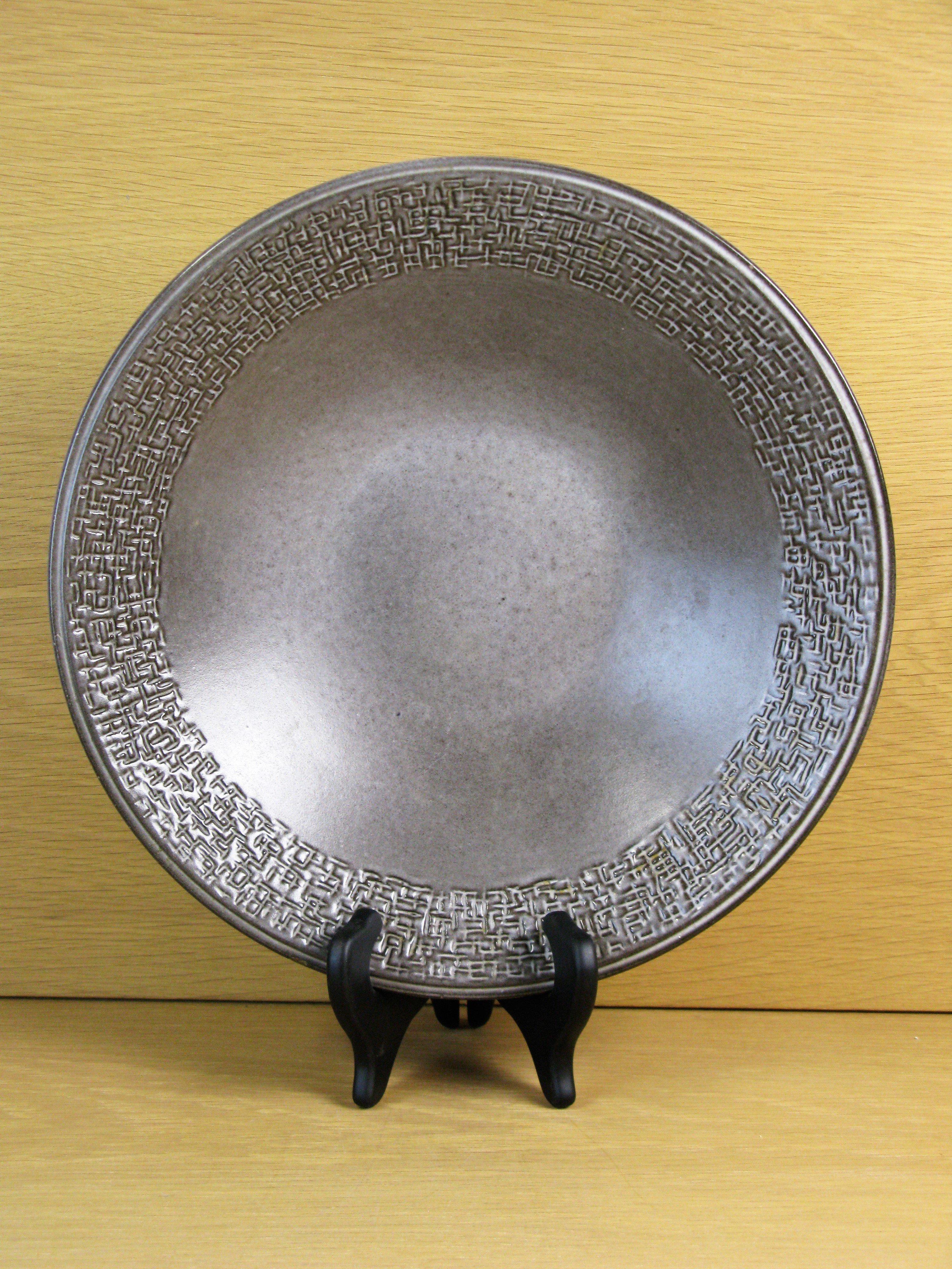 granit bowl
