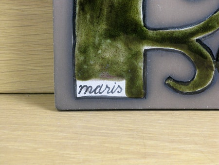 cardus wall plate 7093m