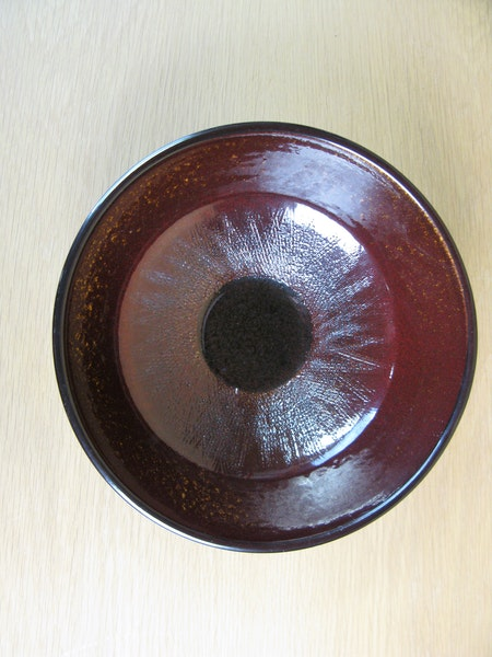 fiamma bowl 2608