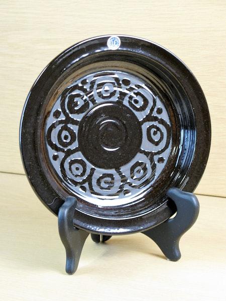 granada ashtray 4041p