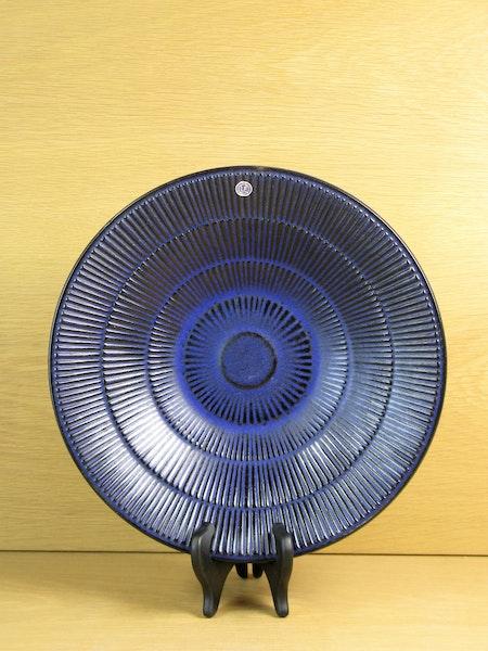 blue bowl lena 9084s