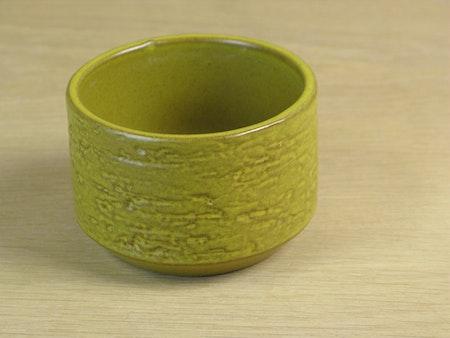 yellow tea sugar bowl 4115m sold