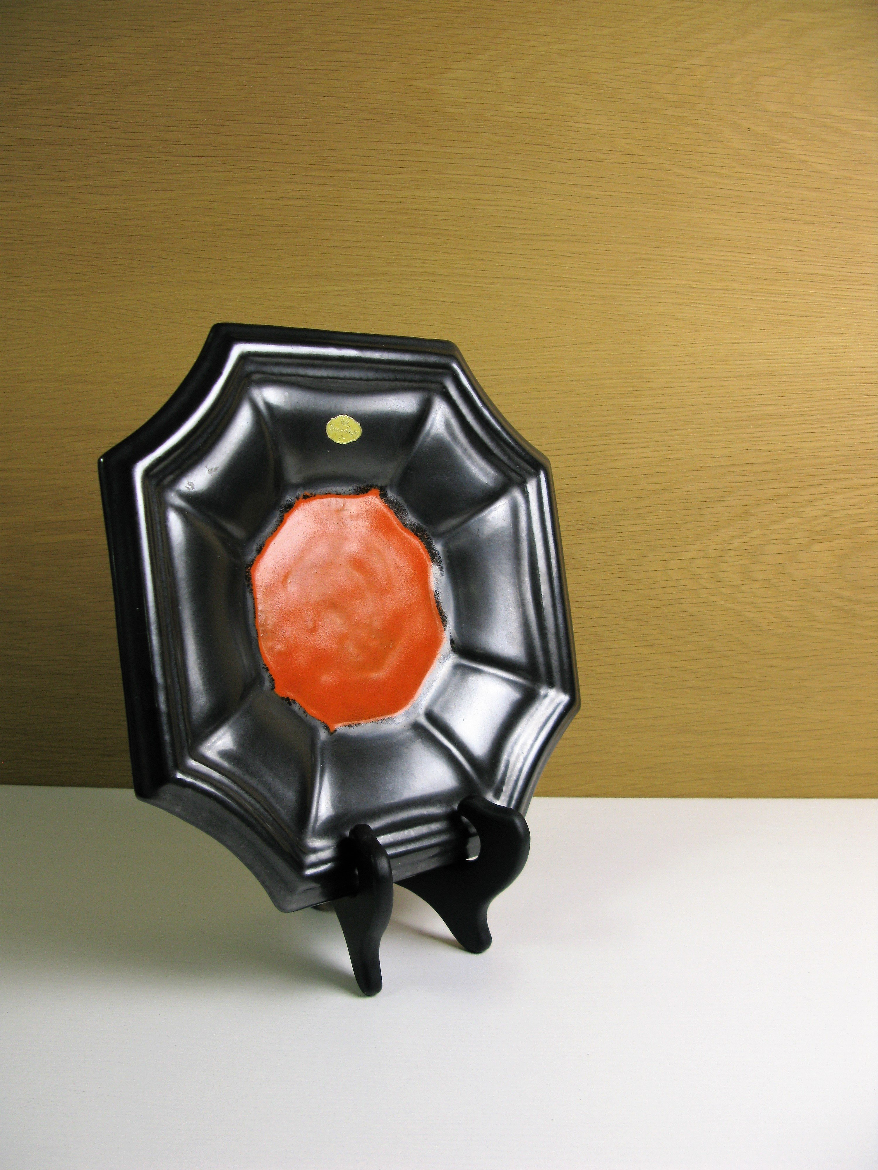 black/orange plate 2430