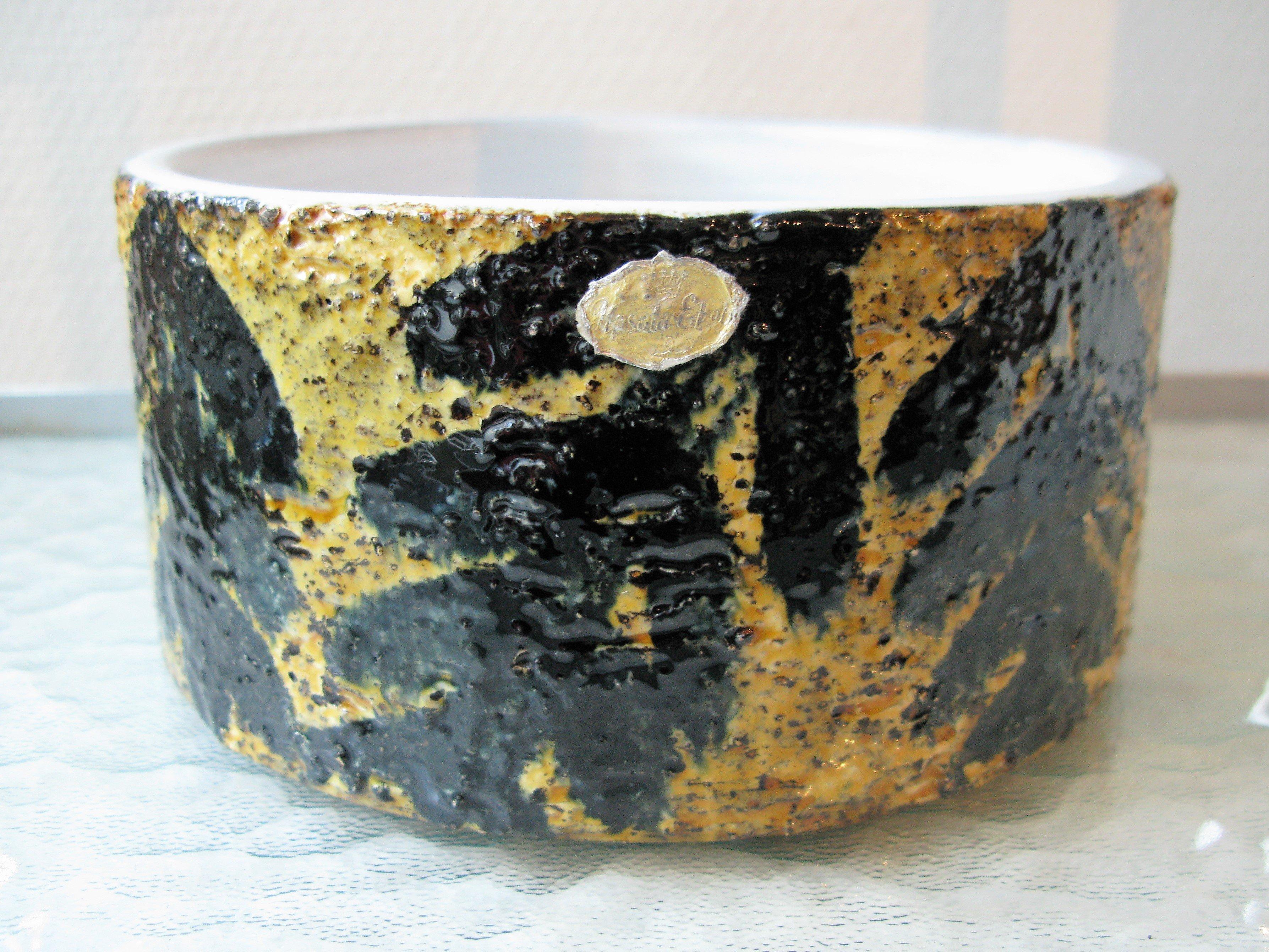 tiger bowl 4399