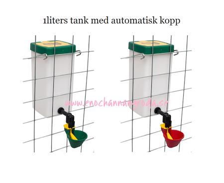 Röd/grön KOPP med 1 liters TANK