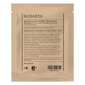 Bioearth Face Mask Antiage