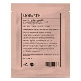 Bioearth Face Mask Spots and Pigmentation