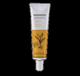 Bioearth Tumeric Cream
