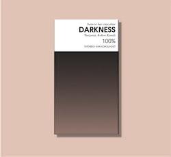 Svenska Kakaobolaget 100% Darkness