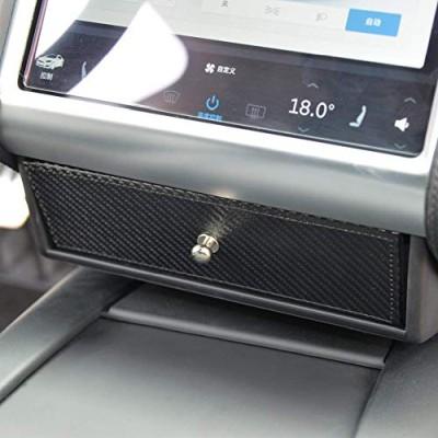 Mittenlåda, kolfiber, till Tesla Model S/X -- FYNDHÖRNAN