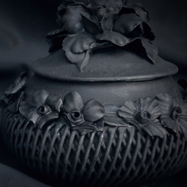 Patterned bowl with lid
