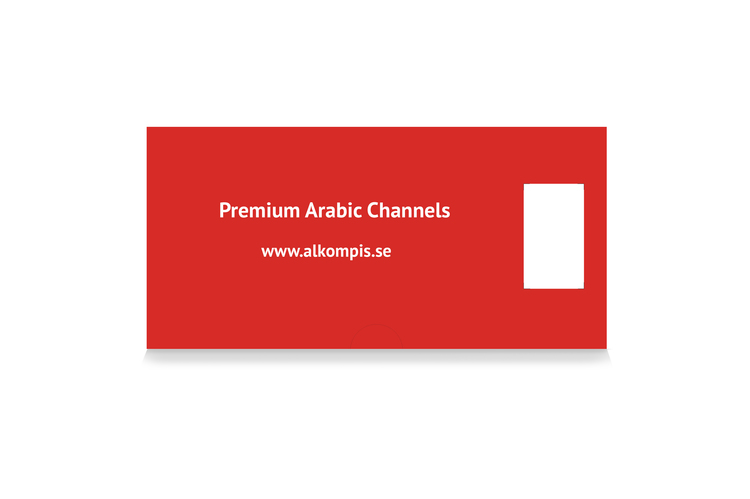 Alkompis IPTV 4K Android Certified (1 year subscription included)