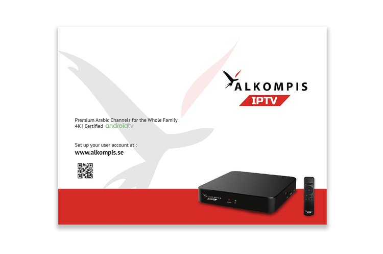 Alkompis IPTV 4K Android Certified (1 års abonnemang inkluderad)
