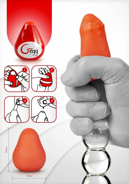 G-Egg Masturbator Röd
