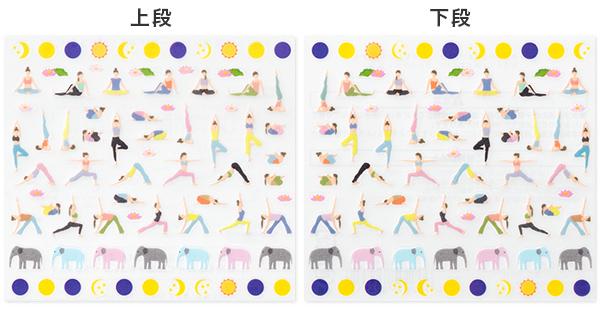 Midori 2020 Sticker Achievement Yoga