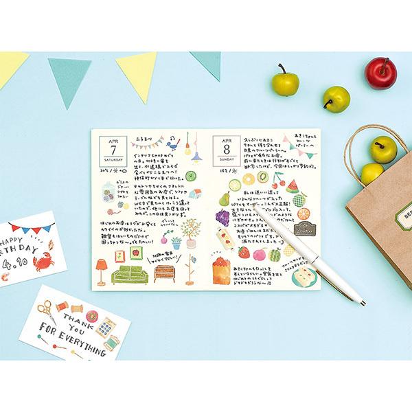 Midori Sticker Marché Sewing Set
