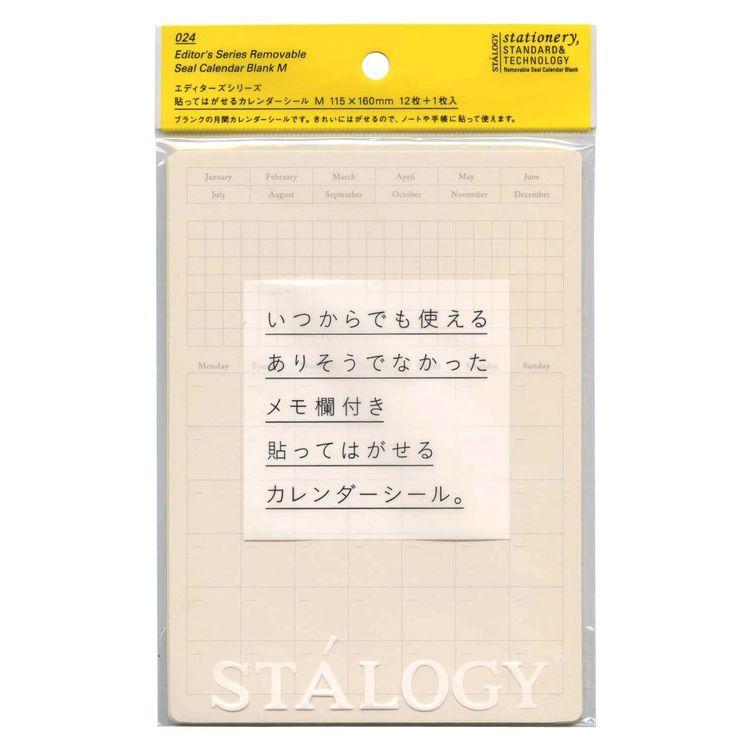Stálogy 024 Removable Seal Calendar S
