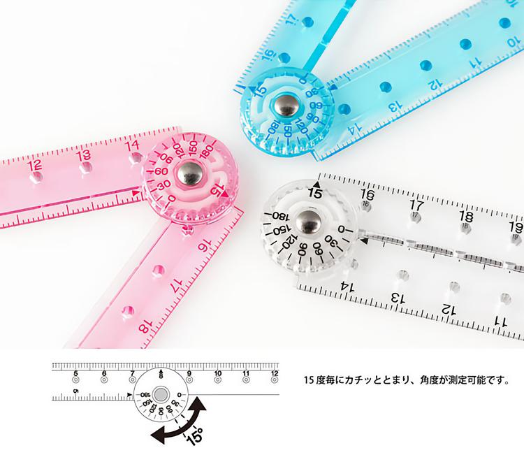 Midori Multiple Ruler [30 cm] Pink