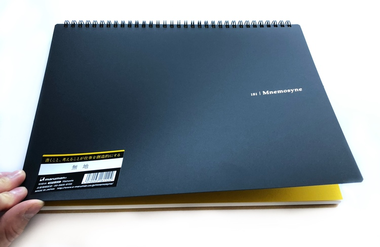 Maruman Mnemosyne Imagination Notebook [A4]