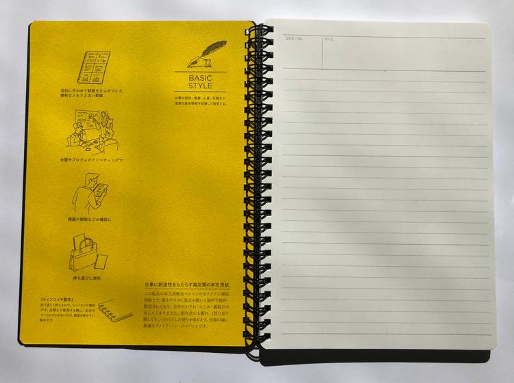 Maruman Mnemosyne N195A Notebook [A5]