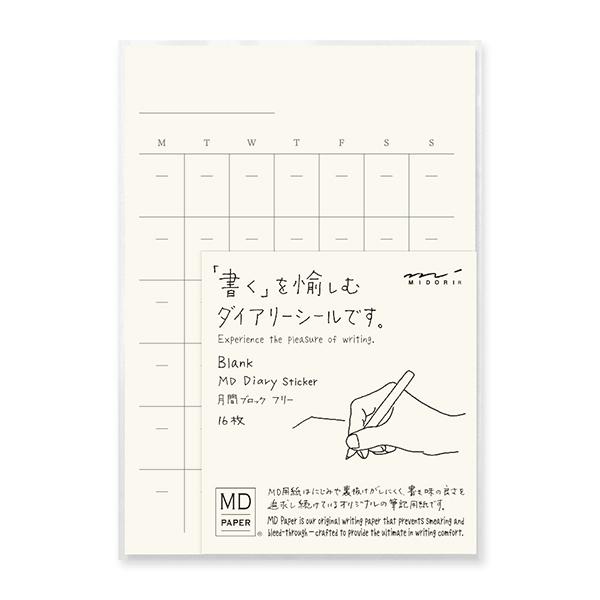 Midori MD Diary Sticker (Odaterade)