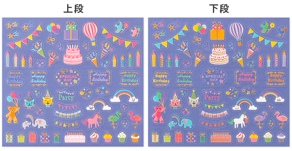 Midori Sticker Collection Anniversary Birthday
