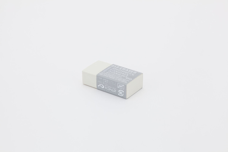 Stálogy 013 Eraser