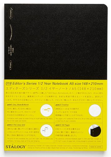 Stálogy 018 1/2 Year Notebook [A5] Svart