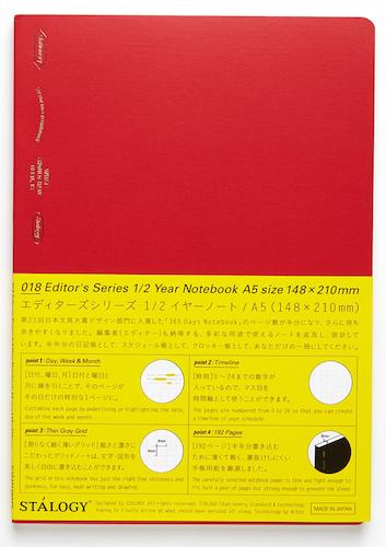 Stálogy 018 1/2 Year Notebook [A5] Röd