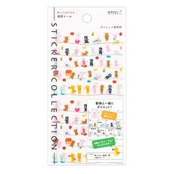 Midori 2020 Sticker Achievement Diet Animals