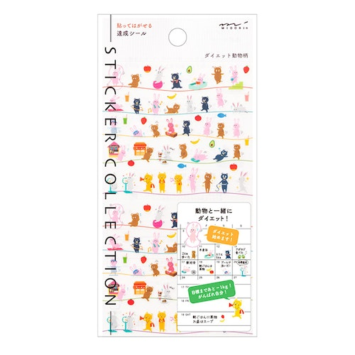 Midori Sticker Collection Diet Animals