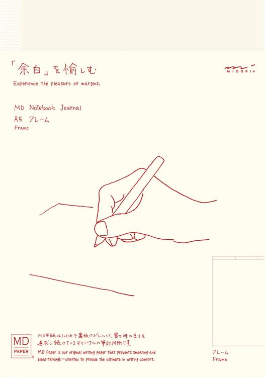 Midori MD Notebook [A5] Frame