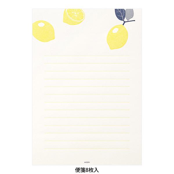 Midori Letterpress Lemon