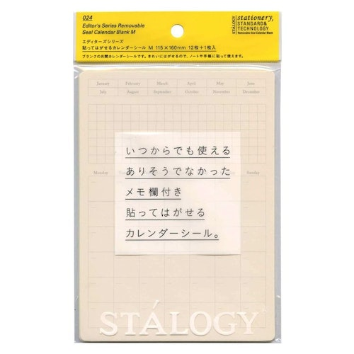 Stálogy 024 Removable Seal Calendar M